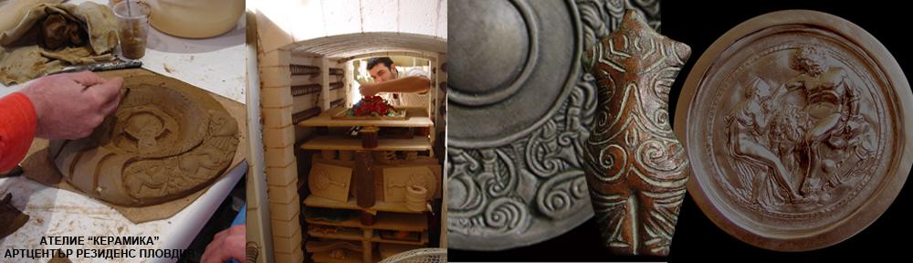 baner-artcenter-keramika-1