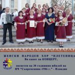 pletenica-10-05-16-malka