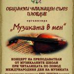 29-09-16-malka